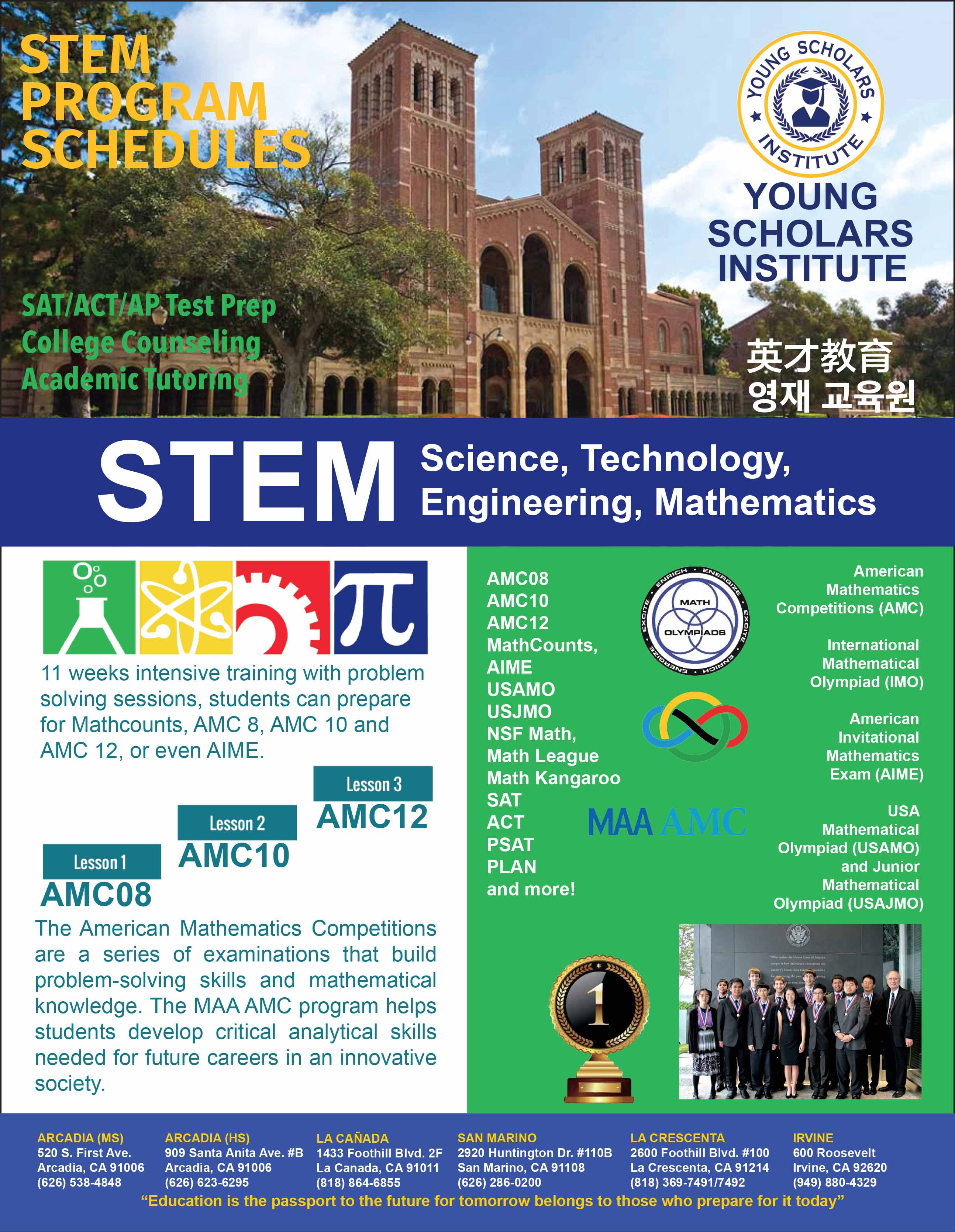 STEAM - Young Scholars Institute (YSI)